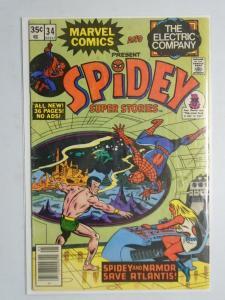 Spidey Super Stories #34, 3.0 (1978)