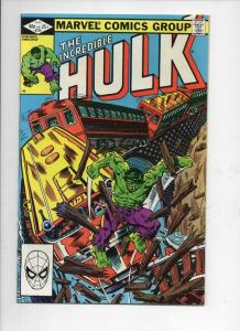HULK #274, VF, Incredible, Bruce Banner, Buscema, 1968 1982, Marvel