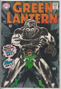 Green Lantern #58 (Jan-68) VF/NM High-Grade Green Lantern