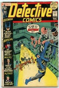 Detective Comics 421 Mar 1972 VG- (3.5)