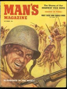 MAN'S MAGAZINE OCT 1954-VOODOO-VICE DENS-WILD COVER VF