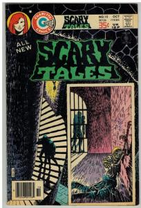 SCARY TALES 10 VG-F Oct. 1977