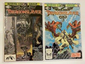 Dragonslayer set from:#1-2 Marvel 2 different books 8.0 VF (1981)