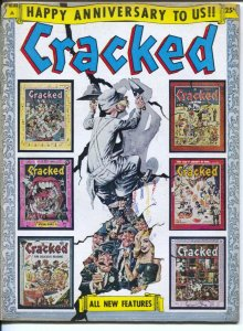 Cracked Magazine #7 1958-Major-previous issues cover-Bill Ward-Russ Heath-Syd...