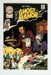 GHOST MANOR (1971-1984) 22 VF-NM   Feb. 1975 COMICS BOOK