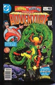 Adventure Comics #470 (1980)