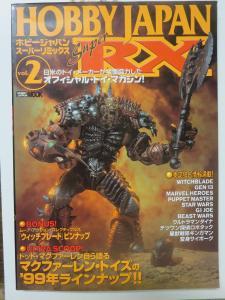 Hobby Japan Mook Super RX v2 1998 American Action Figures Todd McFarlane