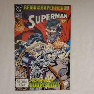 Superman 78 Near Mint  Art by Dan Jurgens