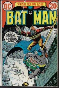 Batman #247 (DC, 1974) FN/VF