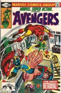 Marvel Super Action #27 VF; Marvel | save on shipping - details inside
