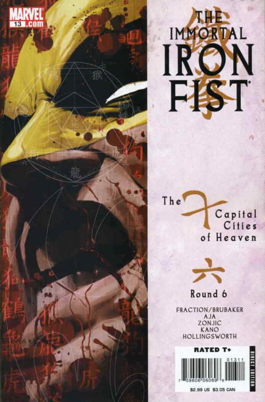 Immortal Iron Fist, The #13 VF/NM; Marvel | save on shipping - details inside