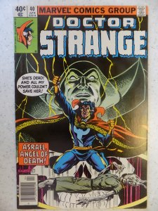 DOCTOR STRANGE # 40