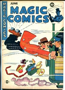 Magic #59 1944-McKay-Mandrake-Dagwood-Capt Tootsie-Lone Ranger-Blondie-VF-