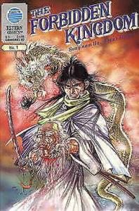 Forbidden Kingdom, The #1 VF/NM; Eastern | save on shipping - details inside