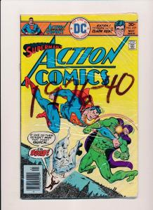 DC Action Comics #459 SUPERMAN  VG/FINE (SRU207)