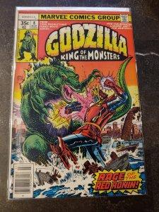 GODZILLA KING OF MONSTERS #8 VS. RED RONIN! FINE+