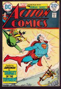 Action Comics #432 (Feb 1974, DC) Toyman 6.5 FN+