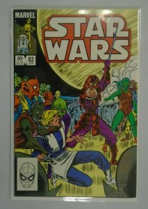 Star Wars #82 - 8.0 VF - 1984