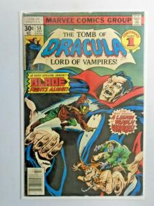 Tomb of Dracula #58 1st Series water damage 3.0 (1977)