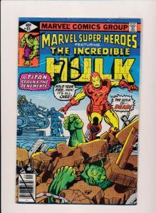Marvel Super-Heros ft.THE INCREDIBLE HULK #83  FINE (SRU523)