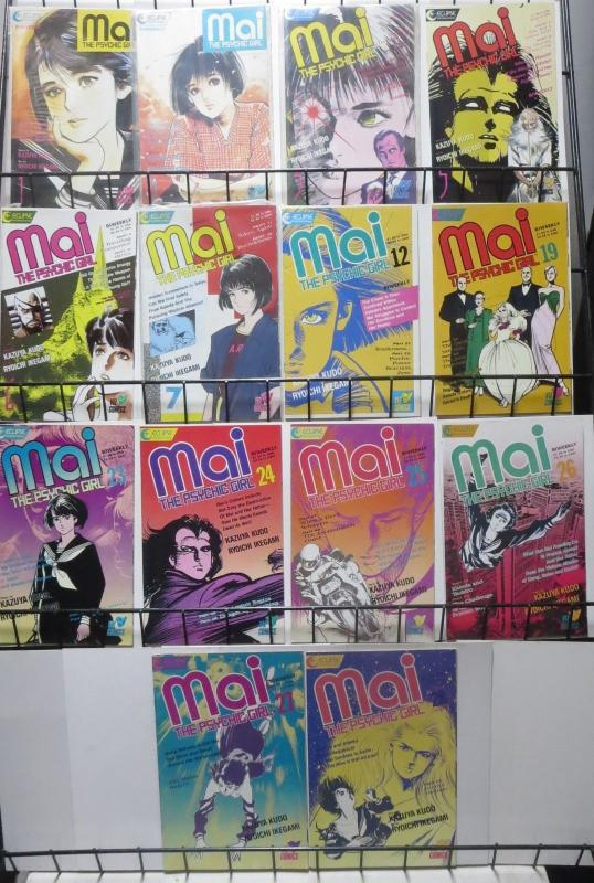 MAI THE PSYCHIC GIRL COLLECTION! 14 issues! Classic Manga by Kudo/Ikegami F/+