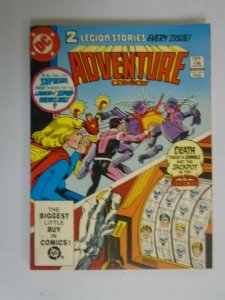 Adventure Comics #496 8.0 VF (1983 1st Series)