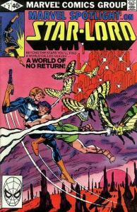Marvel Spotlight (1979 series) #7, Fine+ (Stock photo)