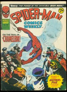 SPIDER-MAN COMICS WEEKLY #99 1975-BRITISH REPRINTS VG