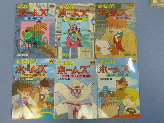 Sherlock Hound Miyazaki AM JuJu Animage Collection Japanese Manga Film Books 1-6