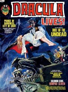 Dracula Lives #3 (ungraded) stock photo / ID#001D