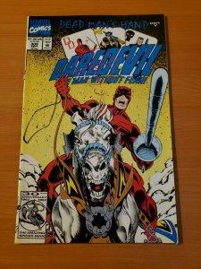 Daredevil #308 ~ NEAR MINT NM ~ (1992, Marvel Comics)