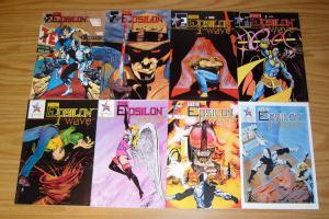 the Epsilon Wave #1-8 VF/NM complete series - elite comics - independent set lot