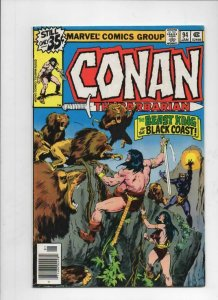 CONAN the BARBARIAN #94 95 96 VG+, Chan, Howard, 1970 1979, Belit, Mark Jeweler