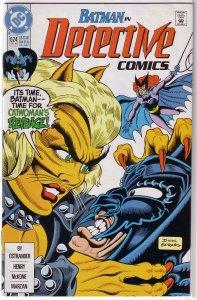 Detective Comics   vol. 1   #624 FN