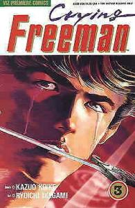 Crying Freeman Part 1 #3 VF/NM; Viz | save on shipping - details inside