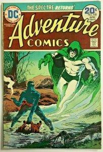 ADVENTURE COMICS#432 FN 1974 DC BRONZE AGE COMICS