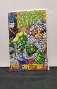 Savage Dragon #2 (1992)