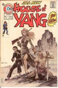 HOUSE OF YANG 1 VF  July 1975 COMICS BOOK
