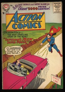 Action Comics #221 VG/FN 5.0 1st Silver Age Action Issue! DC Superman