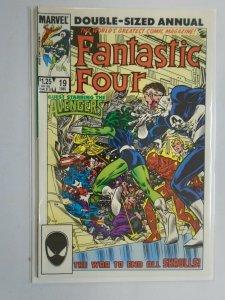 Fantastic Four Annual #19 8.0 VF (1985 1st Series)