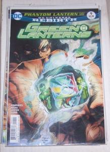Green Lanterns #9 (December 2016, DC) PHANTOM LANTERN 1ST APP  FRANK LAMINSKI