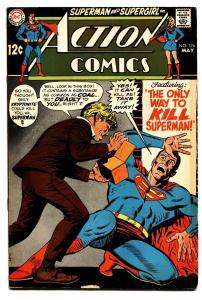 ACTION COMICS #376 1969-SUPERMAN-Supergirl-Comic Book