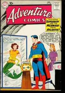 ADVENTURE COMICS #280 SUPERBOY MERMAID AQUAMAN 1961  DC VF
