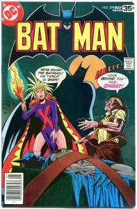 BATMAN #299, VF/NM, Purple Mist, DC, 1940 1978, more BM in store