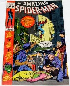 Amazing Spider-Man #96 (5.0) 1971 Marvel ID#61L