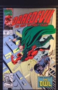 Daredevil #303 (1992)