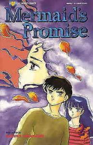 Mermaid's Promise #2 VF/NM; Viz | save on shipping - details inside