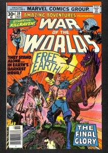 Amazing Adventures #39 (1976)