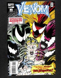 Venom: Separation Anxiety #1 (1994)