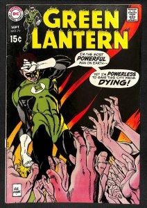 Green Lantern #71 (1969)